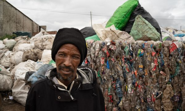 PET plastic bottles crest SA's recycling wave